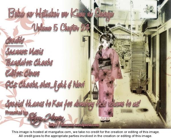 Boku no Hatsukoi wo Kimi ni Sasagu 24 Page 1