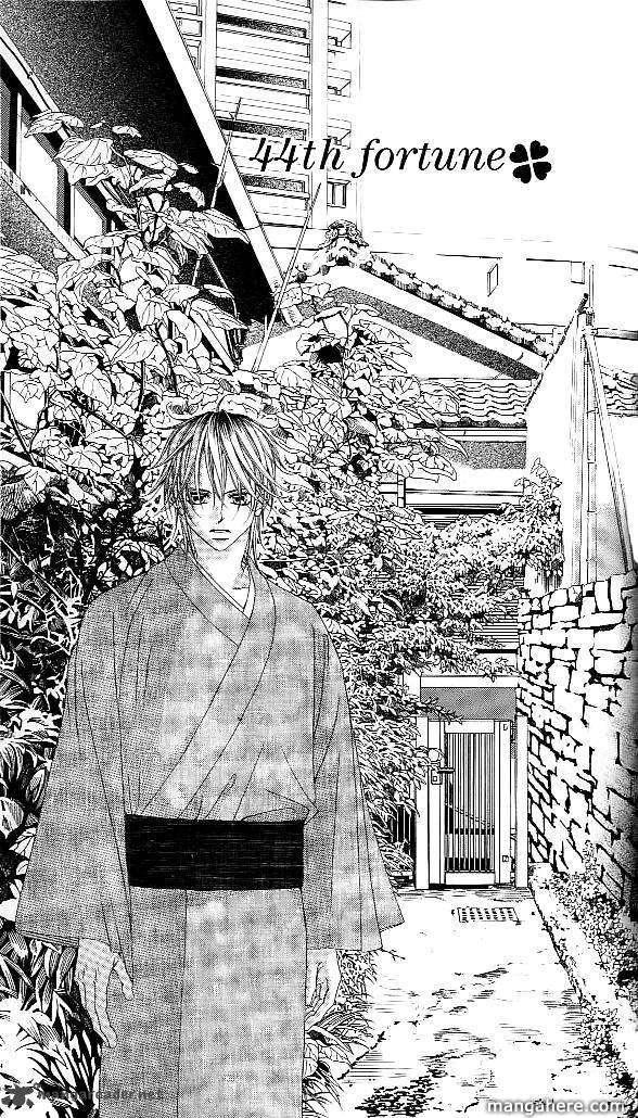 Boku no Hatsukoi wo Kimi ni Sasagu 44 Page 1