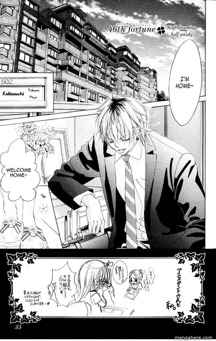 Boku no Hatsukoi wo Kimi ni Sasagu 46 Page 1