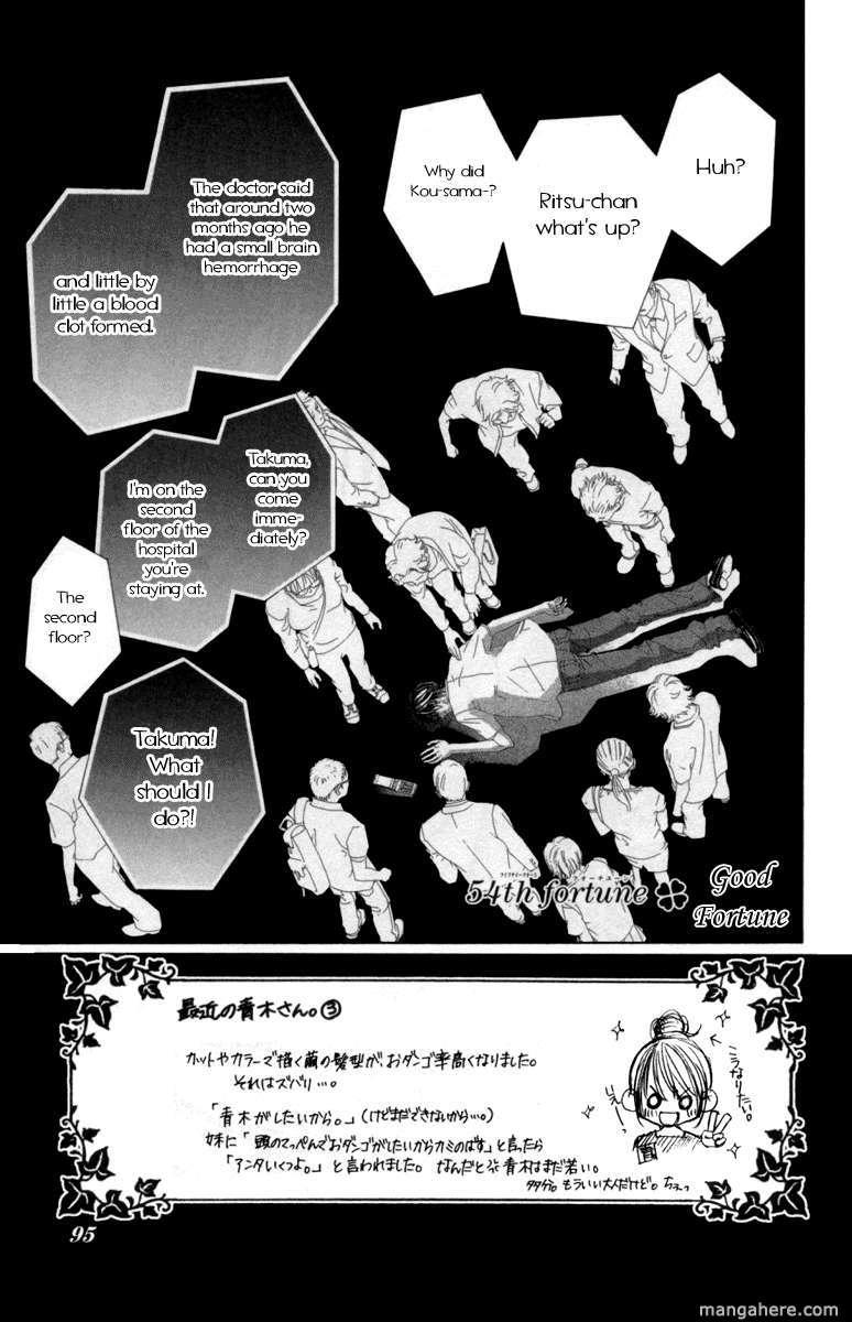 Boku no Hatsukoi wo Kimi ni Sasagu 54 Page 1