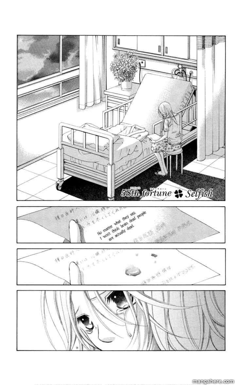 Boku no Hatsukoi wo Kimi ni Sasagu 58 Page 1