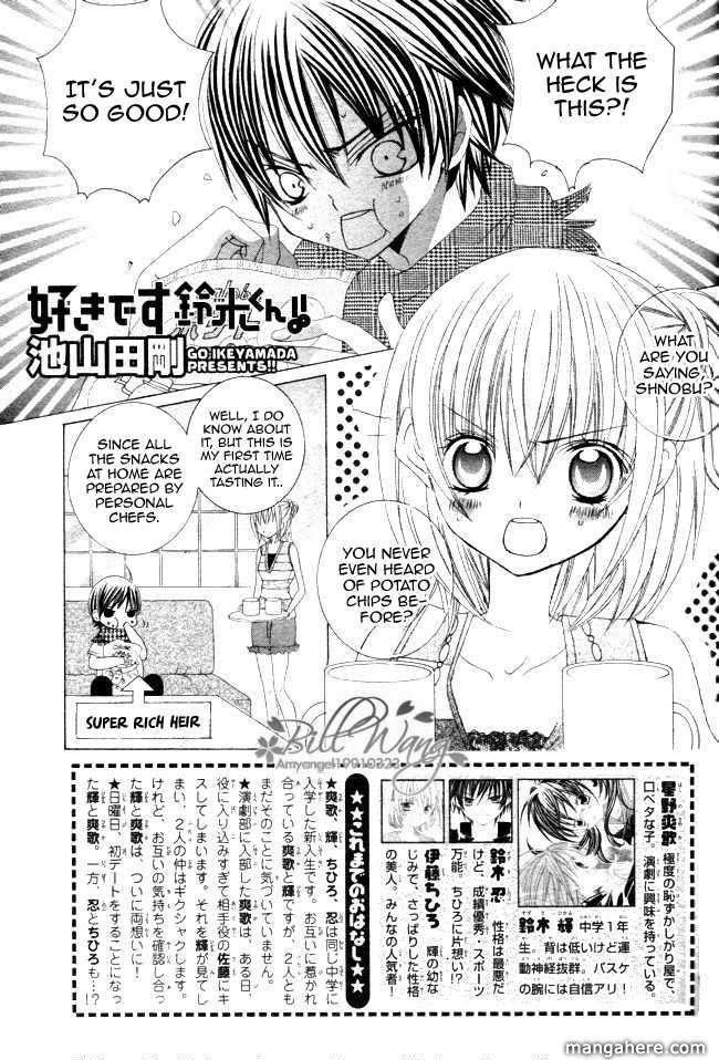 Suki desu Suzuki-kun!! 12 Page 2
