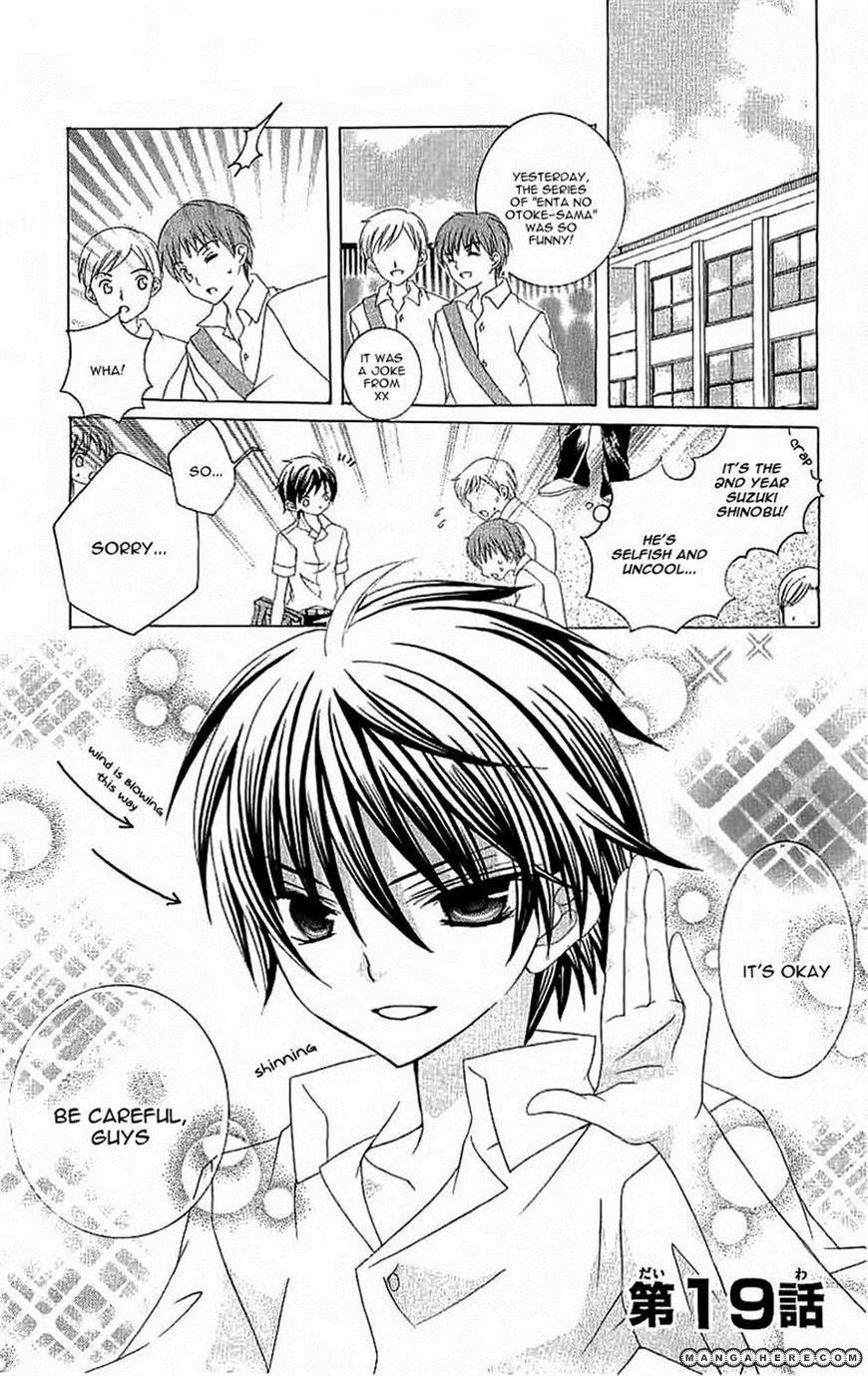 Suki desu Suzuki-kun!! 19 Page 1