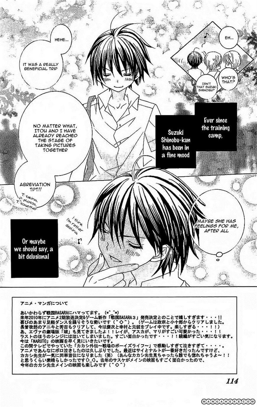 Suki desu Suzuki-kun!! 19 Page 2