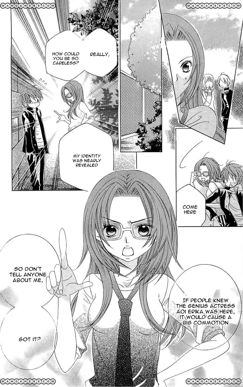 Suki desu Suzuki-kun!! 22 Page 3