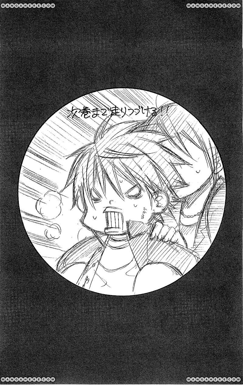 Suki desu Suzuki-kun!! 25.5 Page 3