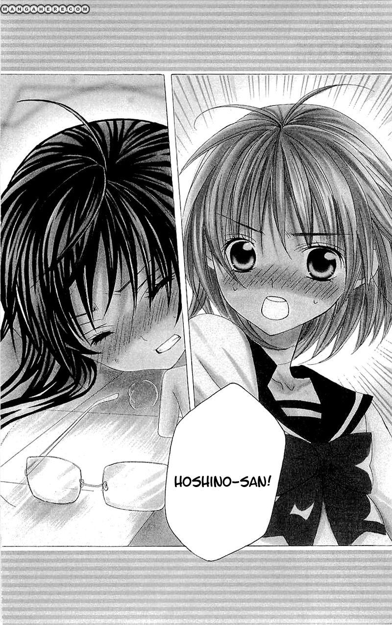 Suki desu Suzuki-kun!! 28 Page 2