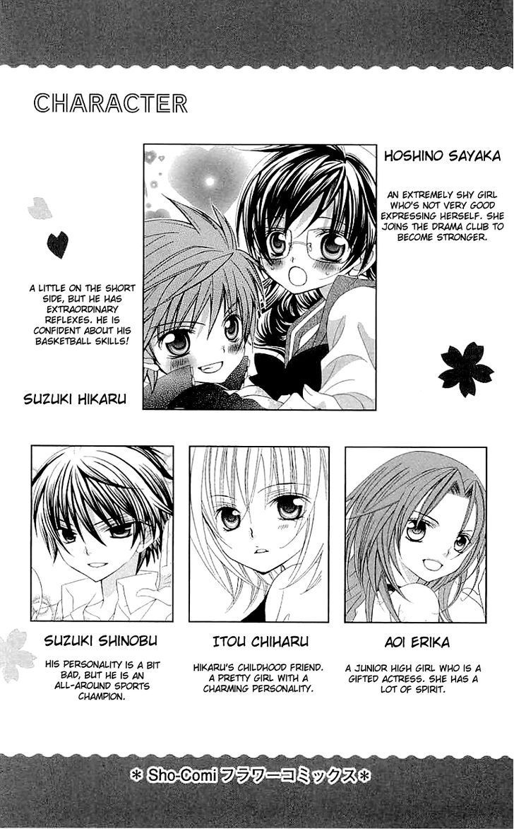 Suki desu Suzuki-kun!! 31 Page 2