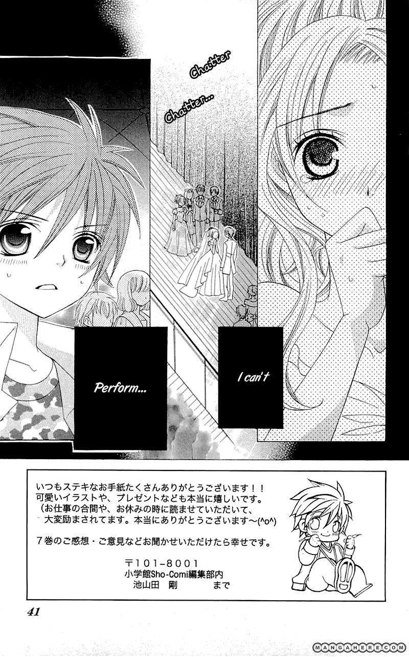 Suki desu Suzuki-kun!! 32 Page 3