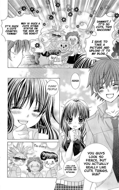 Suki desu Suzuki-kun!! 43 Page 2