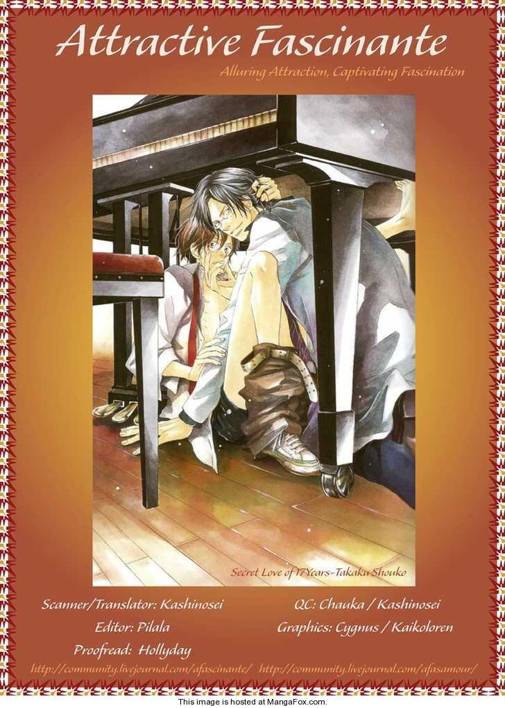 17 Sai no Hisoka na Yokujou 1 Page 3