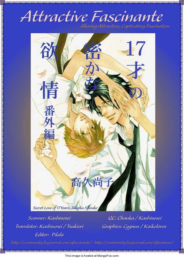 17 Sai no Hisoka na Yokujou 6 Page 3