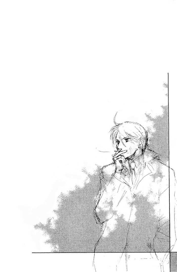 Boku Wa Ne 10 Page 2