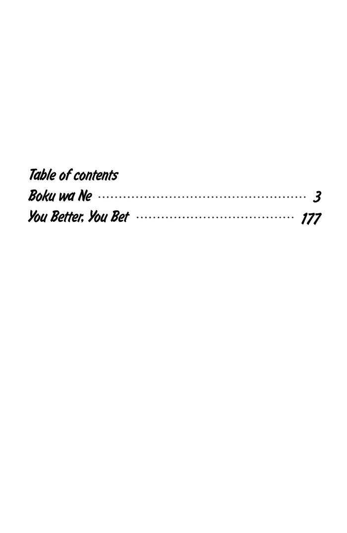 Boku Wa Ne 13.1 Page 3