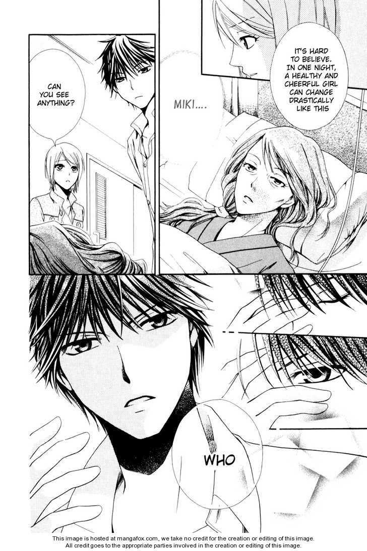 Shinrei Tantei Yakumo - Akai Hitomi wa Shitteiru 1.2 Page 1