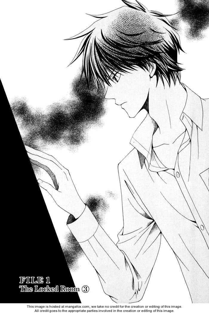 Shinrei Tantei Yakumo - Akai Hitomi wa Shitteiru 3 Page 2