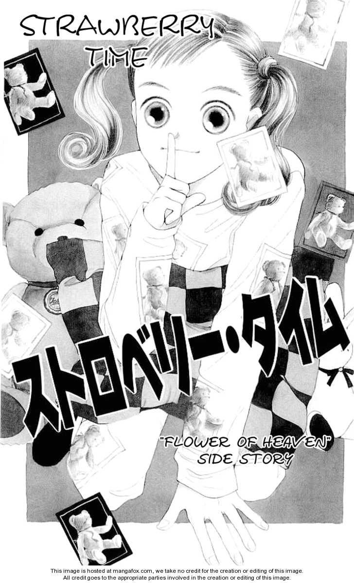 Clover (CHIYA Toriko) 3.5 Page 3