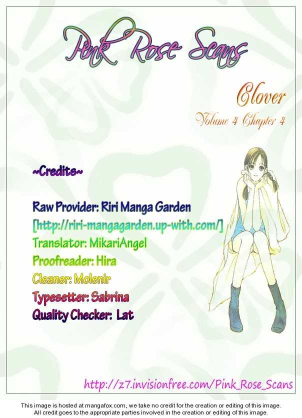 Clover (CHIYA Toriko) 15 Page 2