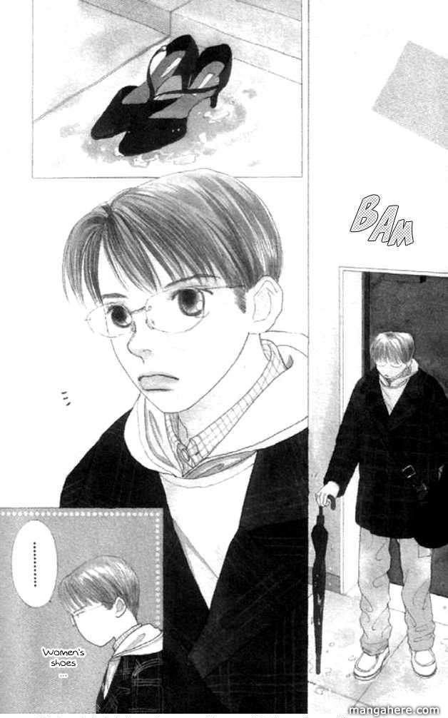 Clover (CHIYA Toriko) 19 Page 2