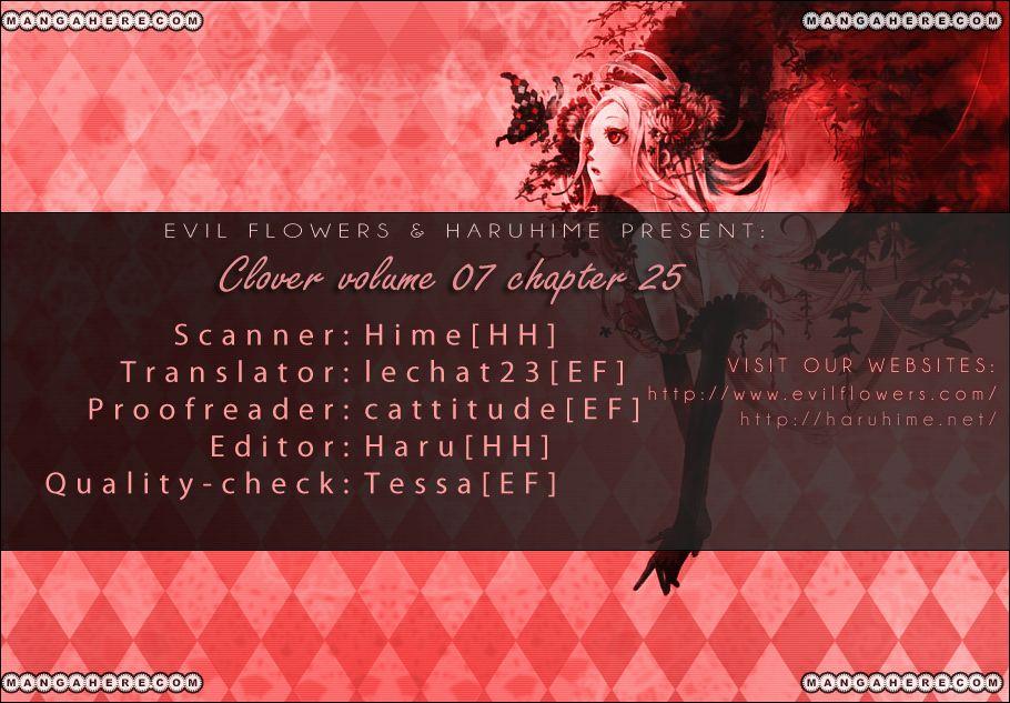 Clover (CHIYA Toriko) 25 Page 2