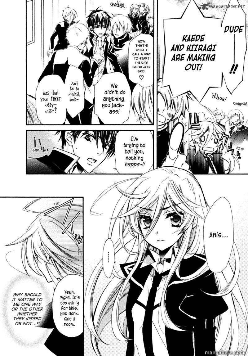 Barajou no Kiss 26 Page 3