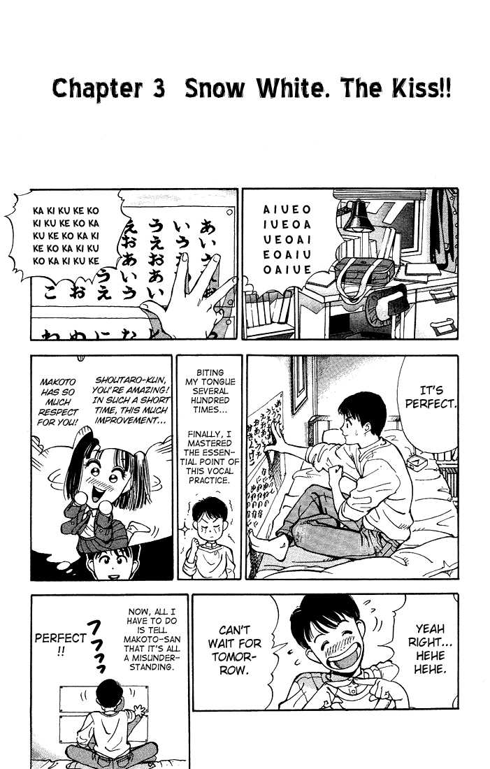 Bonbonzaka Koukou Engekibu 3 Page 1