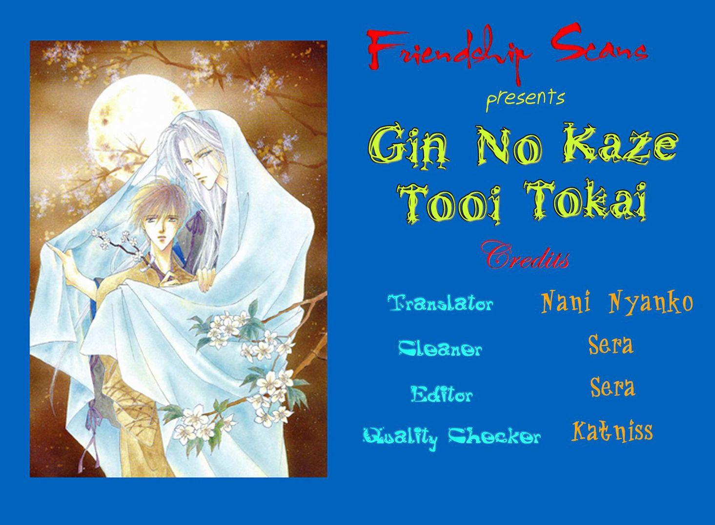 Gin no Kaze 2 Page 1