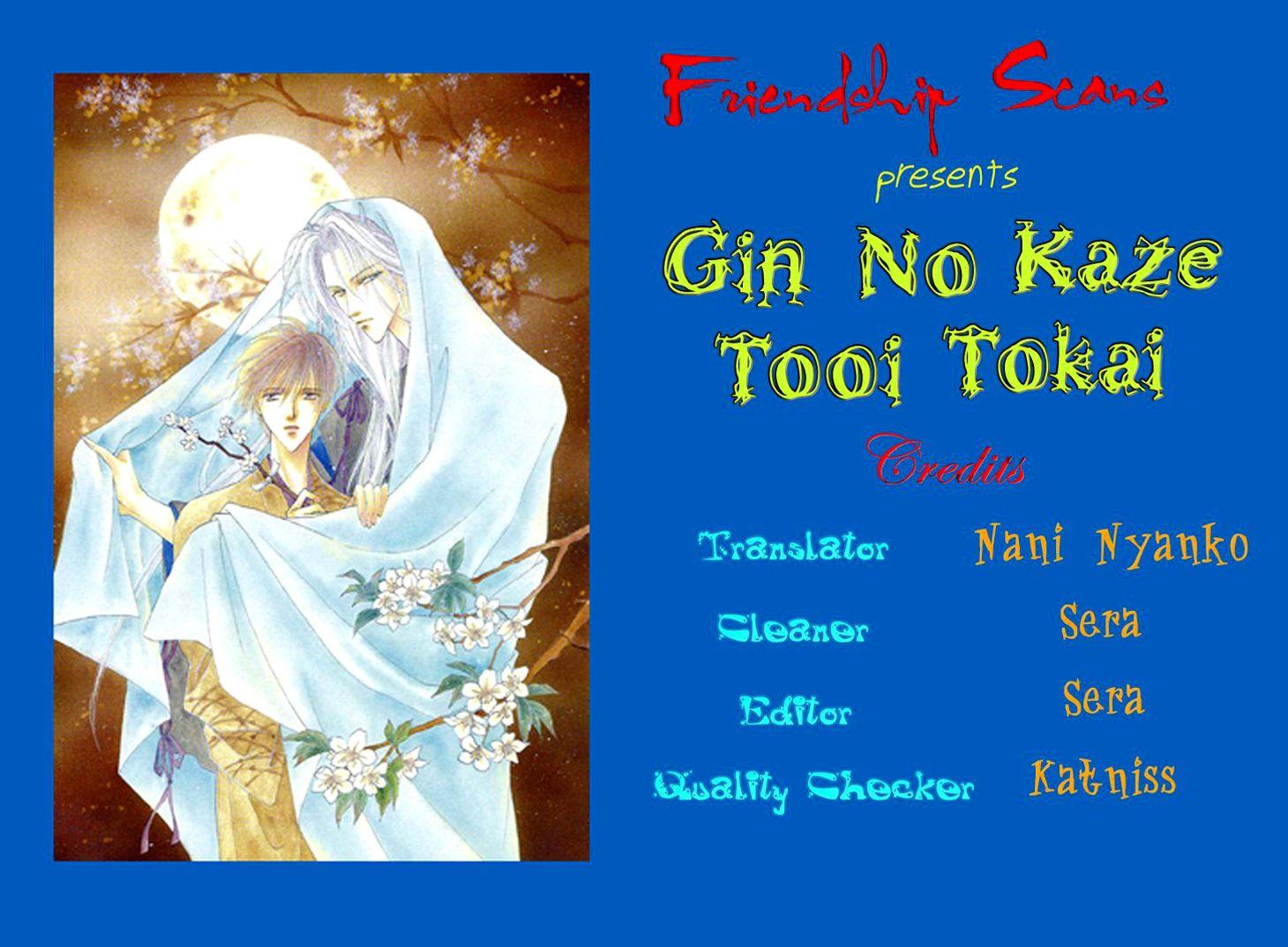 Gin no Kaze 3 Page 1