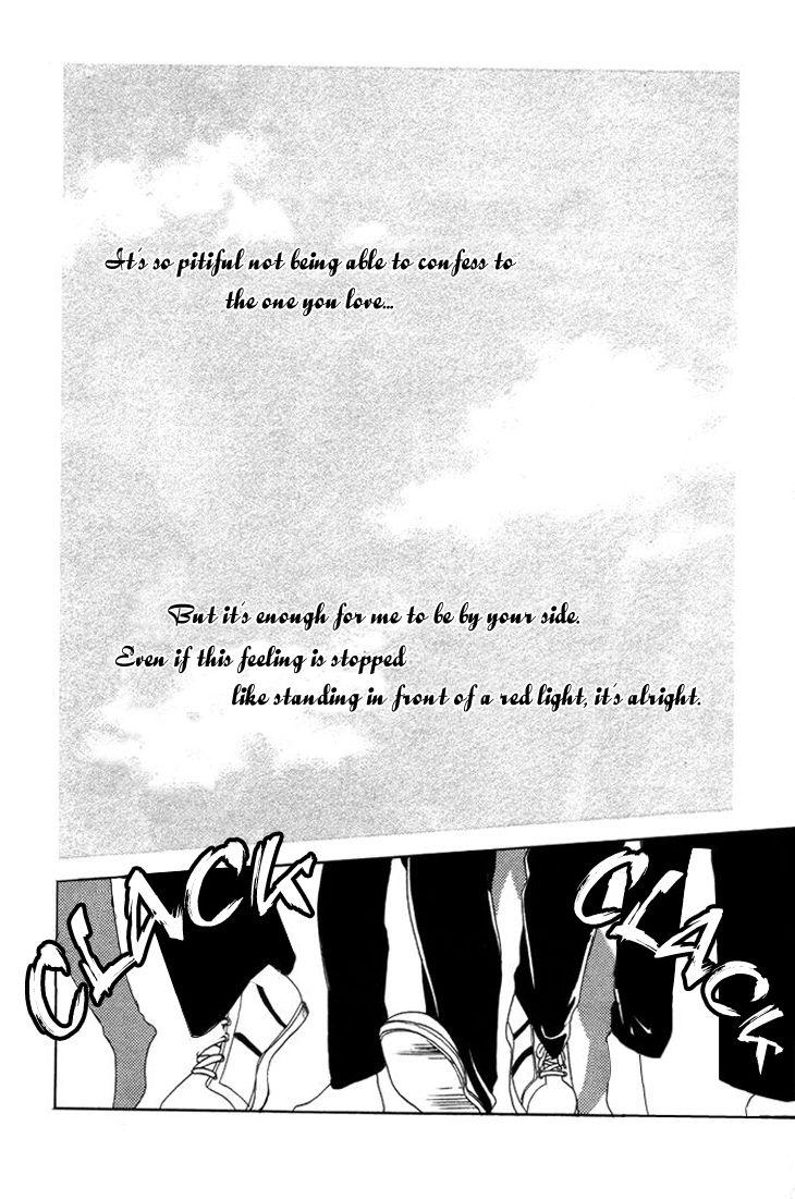 Gin no Kaze 4 Page 2