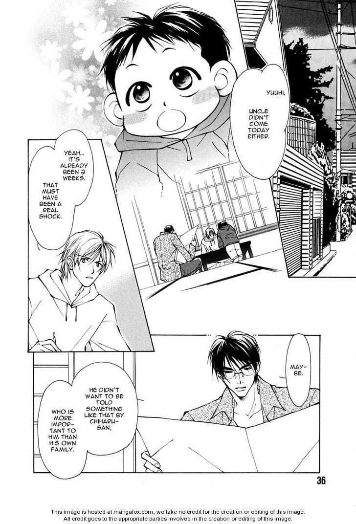 Utsukushiki Kemonotachi 1.2 Page 2
