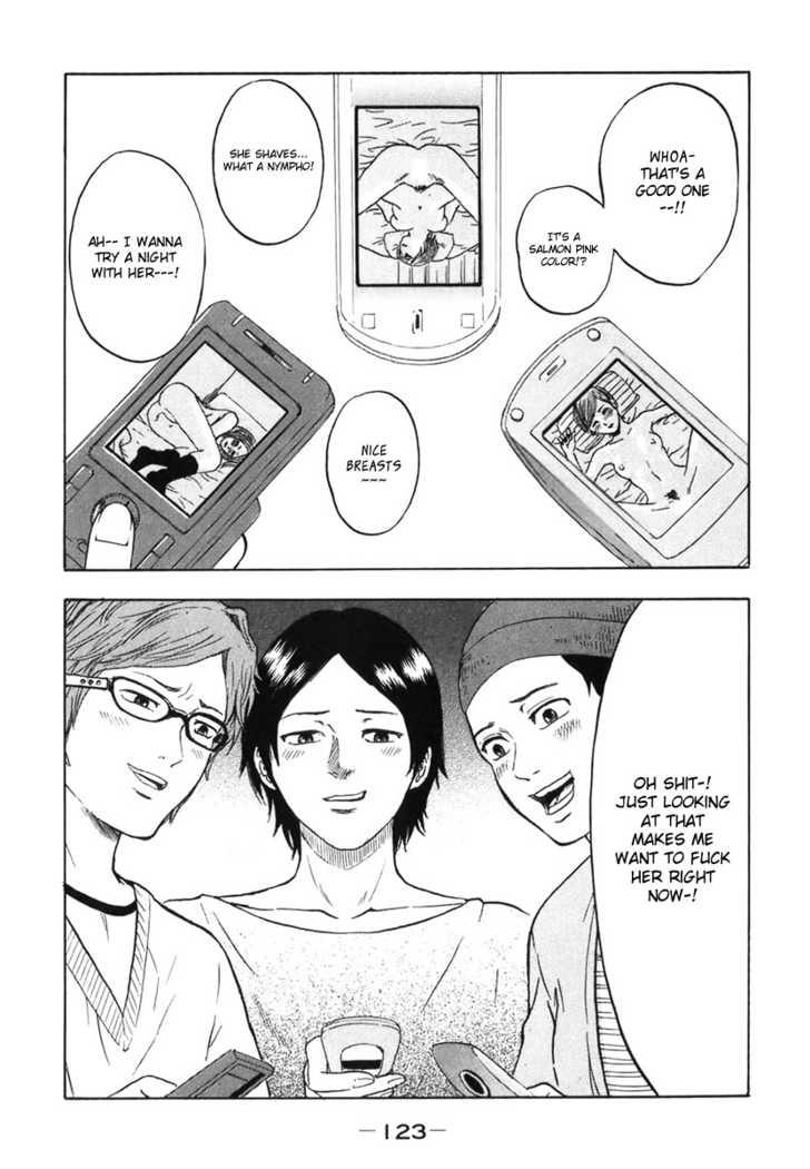 Yuutai Nova 5 Page 1