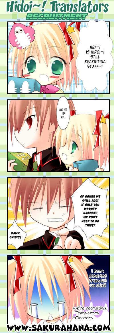 Yuutai Nova 9 Page 2
