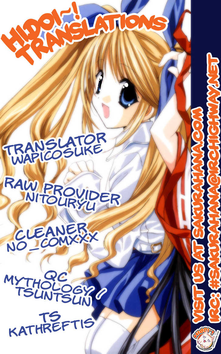 Yuutai Nova 10 Page 2