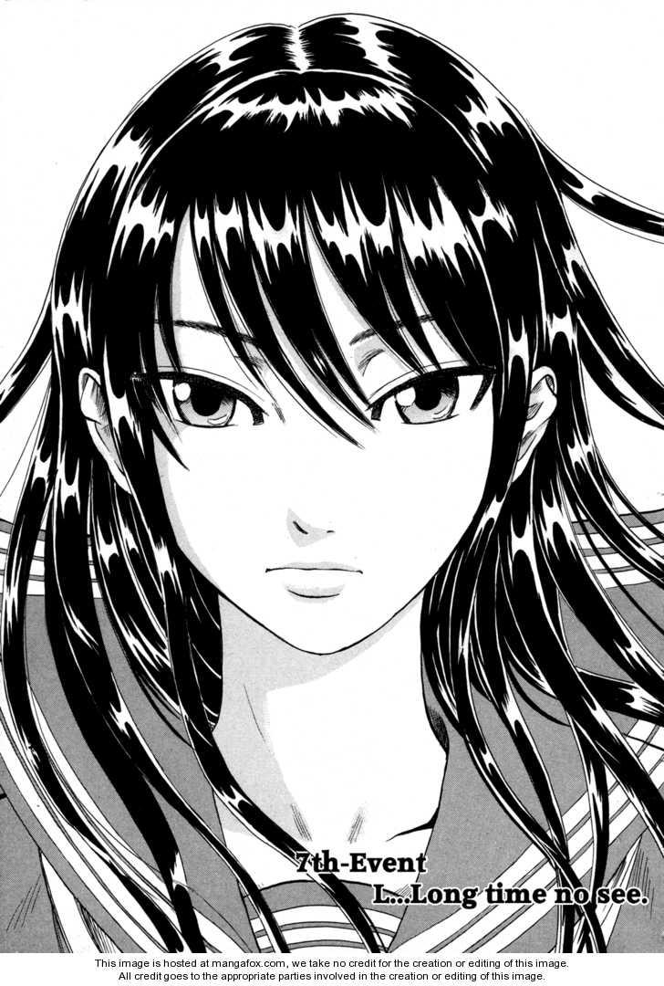 Yuutai Nova 15 Page 1