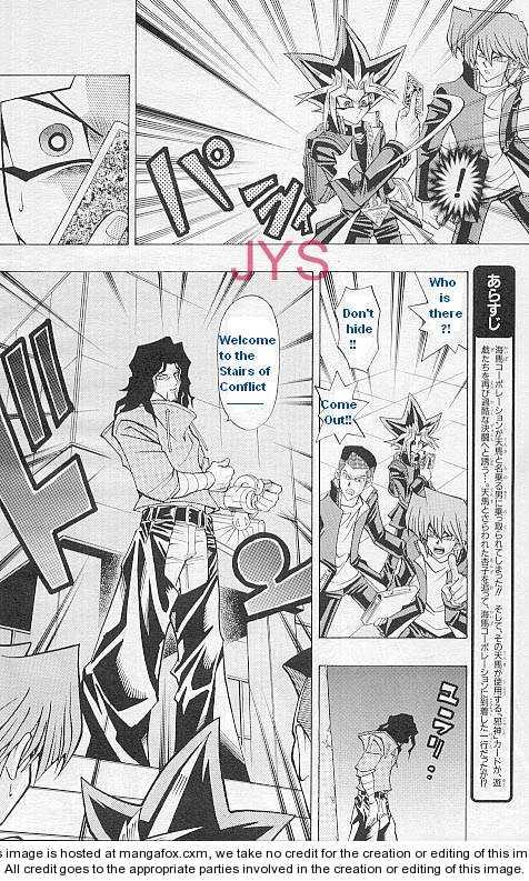 Yu-gi-oh! R 3 Page 3