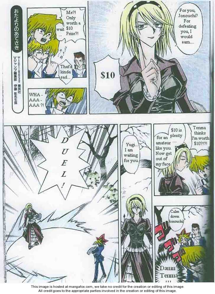 Yu-gi-oh! R 4 Page 3
