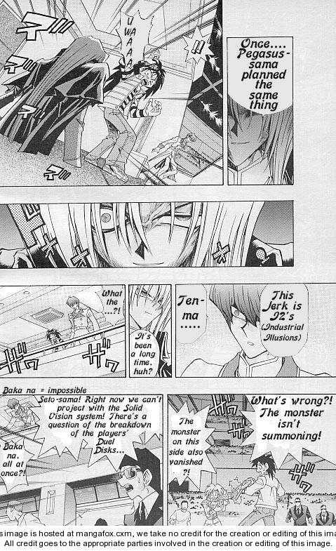 Yu-gi-oh! R 14 Page 2