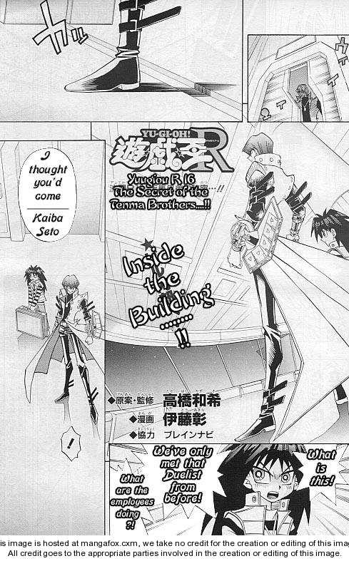 Yu-gi-oh! R 16 Page 1