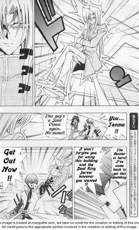Yu-gi-oh! R 16 Page 2