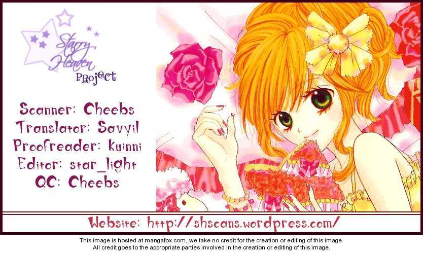 Kaori-chan Himitsu Nikki 0 Page 2
