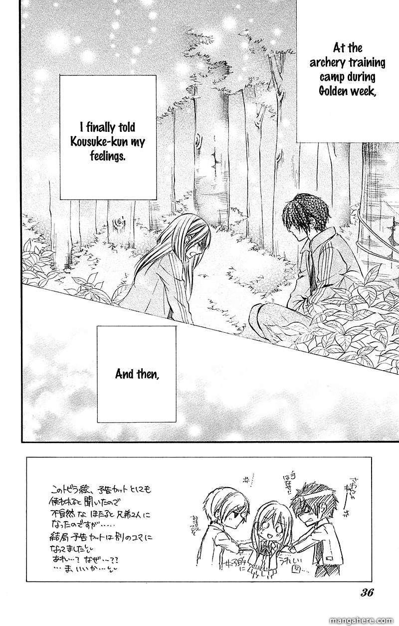 Boku kara Kimi ga Kienai 13 Page 2