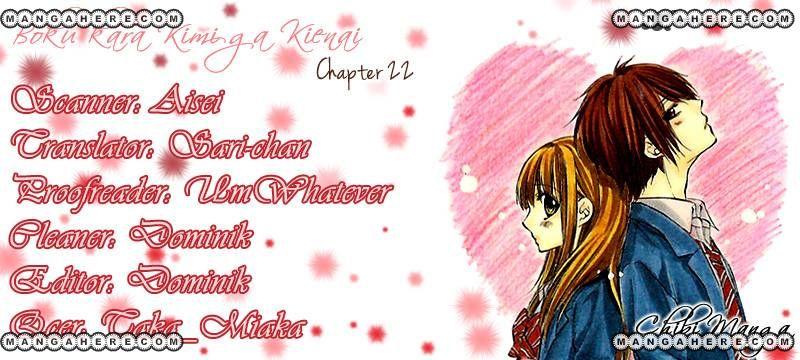 Boku kara Kimi ga Kienai 22 Page 1