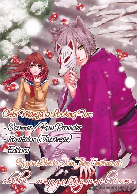 Boku kara Kimi ga Kienai 22 Page 2