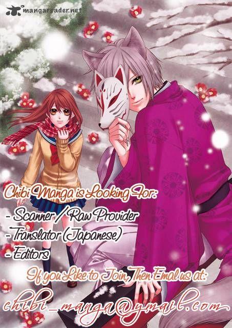 Boku kara Kimi ga Kienai 23 Page 2