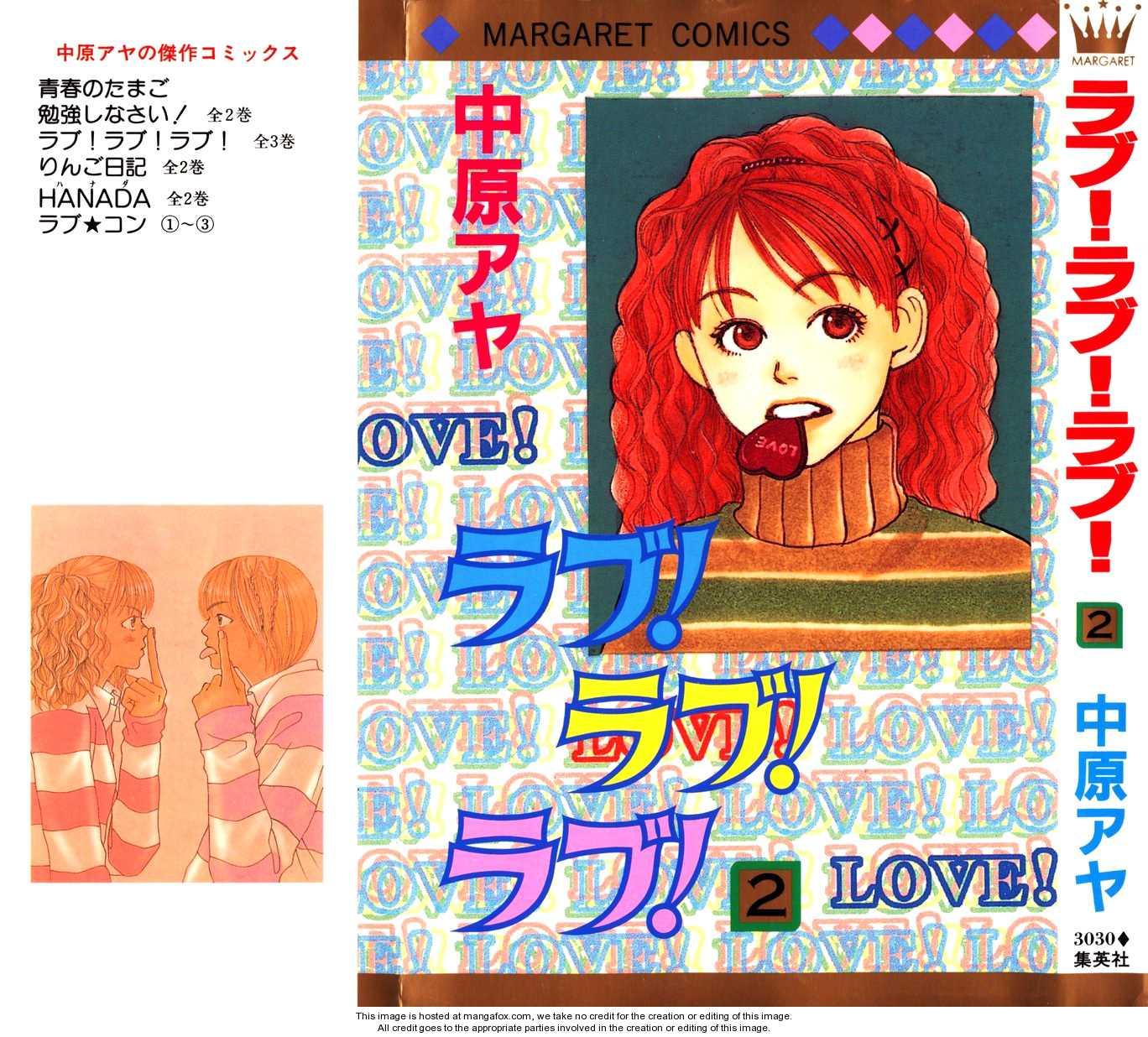 Love! Love! Love! 5 Page 2