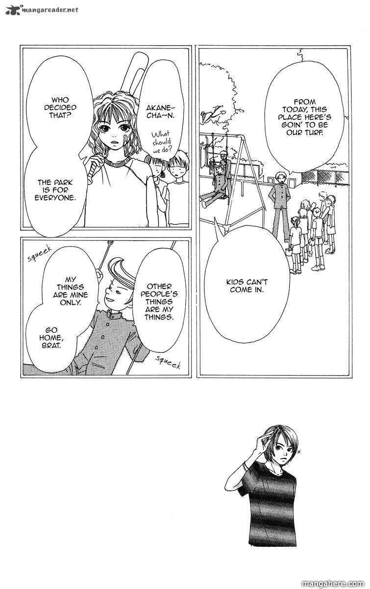 Love! Love! Love! 6 Page 3