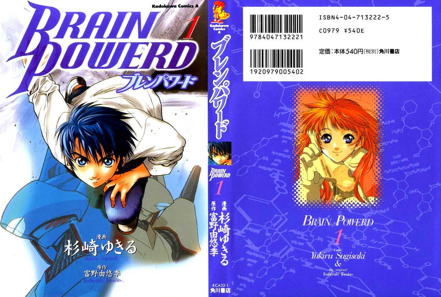 Brain Powered 1 Page 1