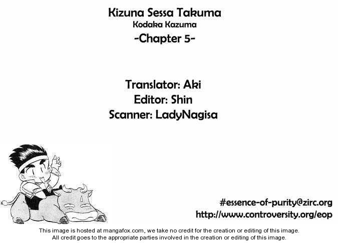 Sessa Takuma! 5 Page 1