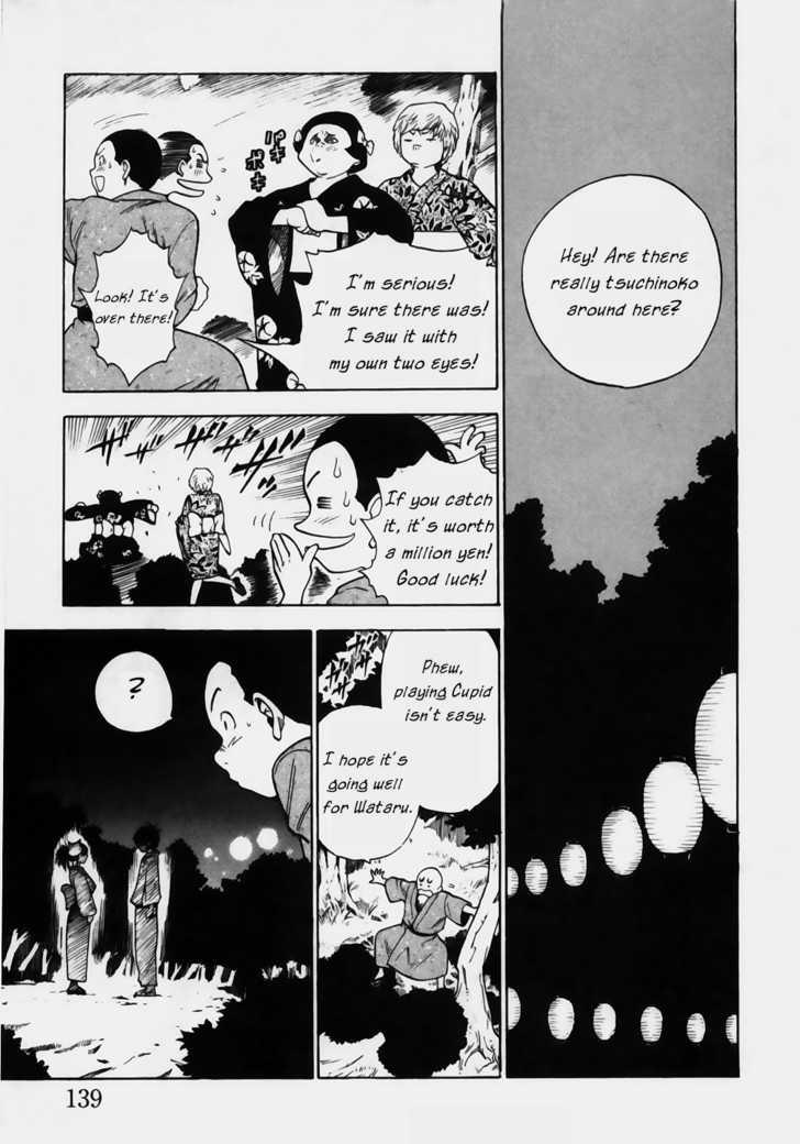 Brave Story 6 Page 1