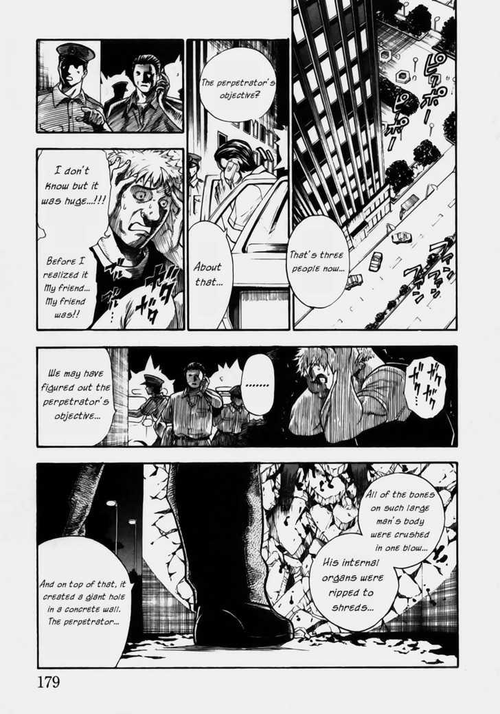 Brave Story 8 Page 1